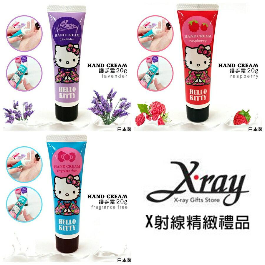 X射線 KT 日本製 香味護手霜20g,美妝小物/護手乳/香氛/香水/禮盒/交換禮物/手部保養/手膜