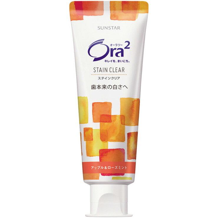 Ora2 愛樂齒 繽紛牙膏 清蘋玫瑰薄荷口味 130g (限量商品)