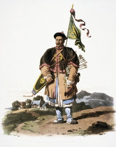 China A Soldier Nin His Common Dress Lithograph 1802 After A Pen-And-Wash Drawing By George H Mason Poster Print by (24 x 36) e5e69073947a19c03562c3890a62cdbf