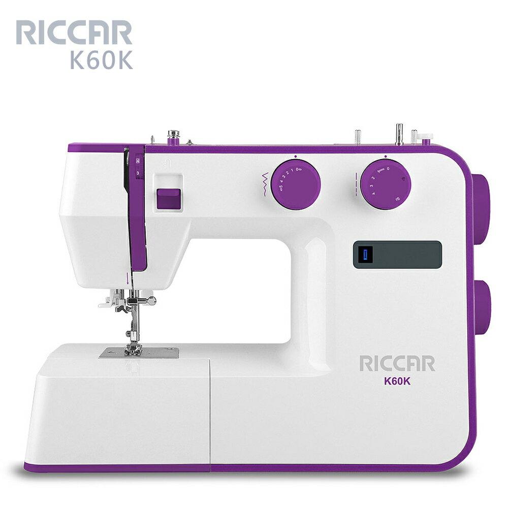 RICCAR立家\tK60K機械式縫紉機