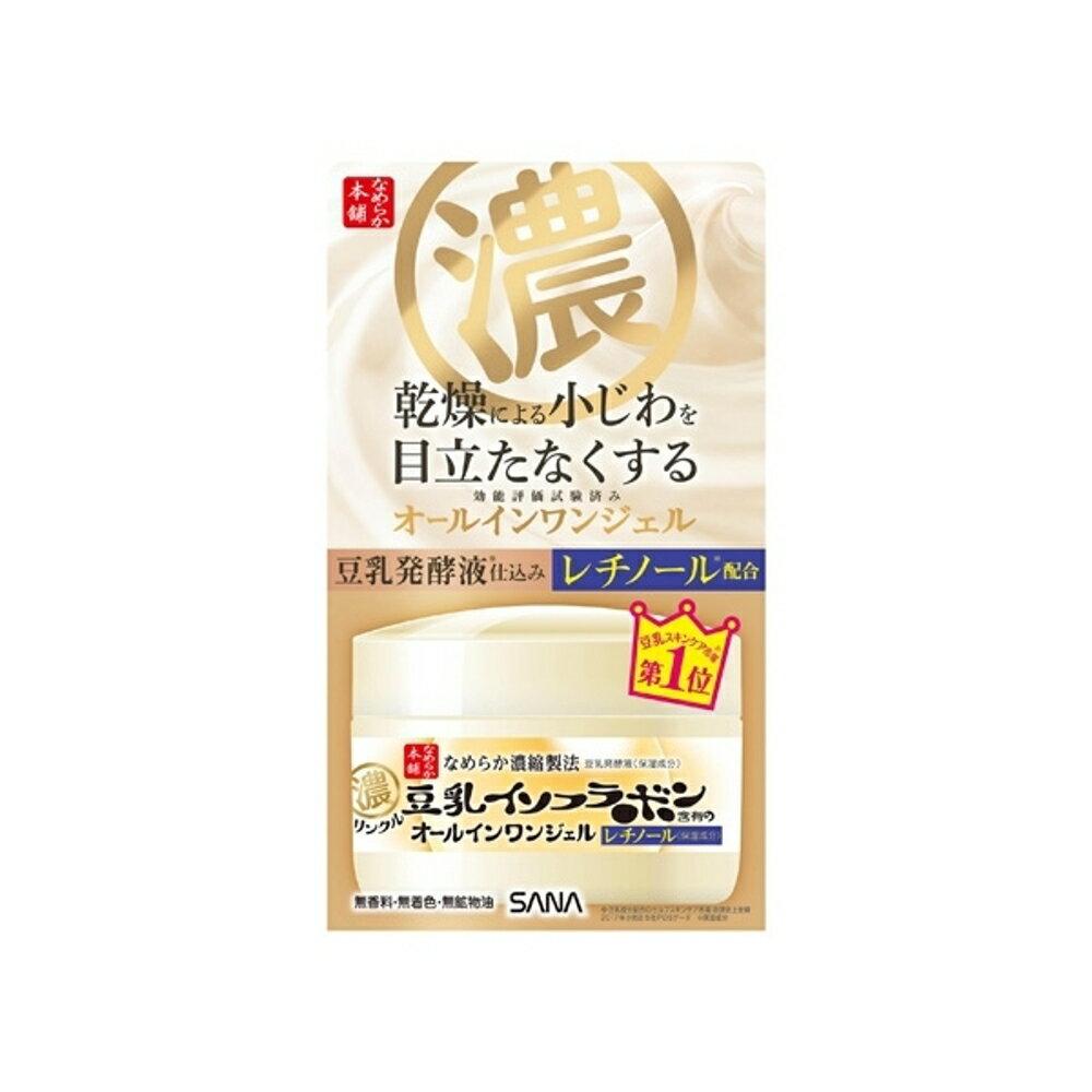 SANA 莎娜 豆乳美肌緊緻潤澤多效凝膠霜(100g)【小三美日】◢D484674