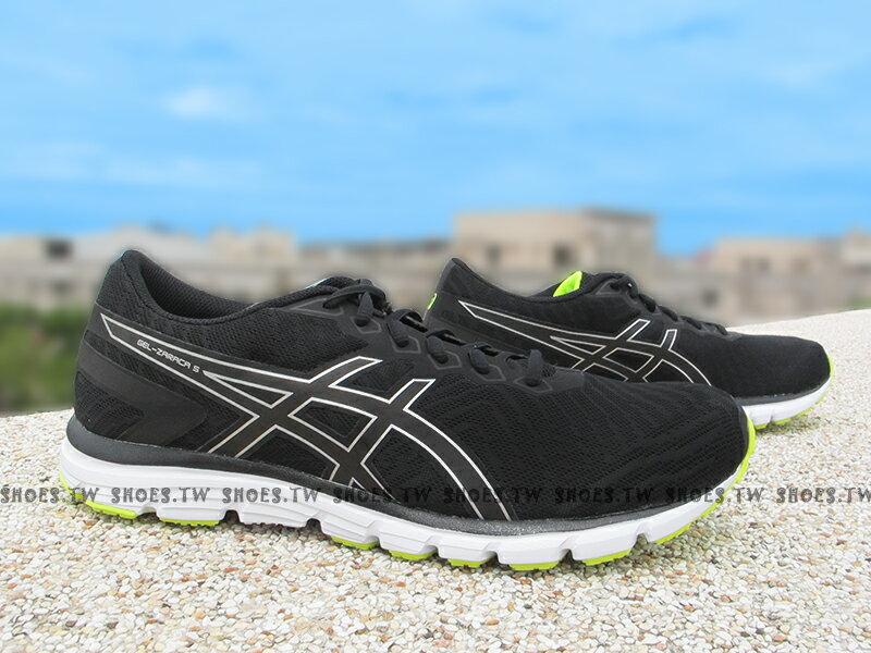 《超值6折》Shoestw【T6G3N-9007】ASICS 亞瑟士 慢跑鞋 GEL ZARACA5 避震減壓 黑銀 男生