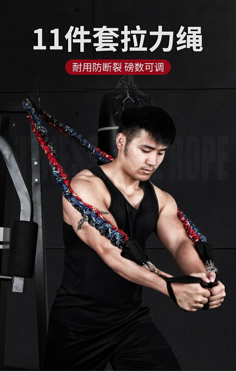 彈力繩健身男彈力帶胸肌訓練器材拉力帶阻力帶家用拉力繩運動器材