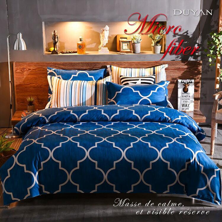《DUYAN 竹漾》天絲絨單人/雙人/加大兩用被床包組【寶藍屋情緣】 台灣製 單人 雙人 加大 床包 鋪棉兩用被