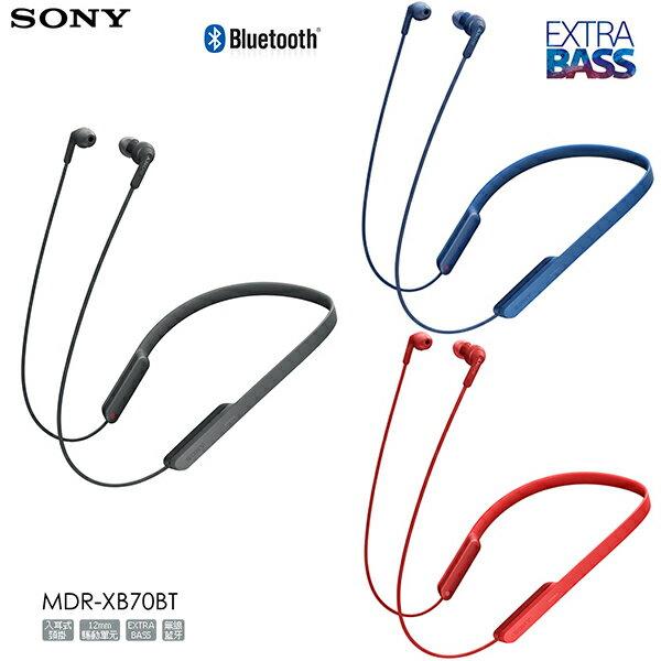 SONY MDR-XB70BT (贈收納袋) 重低音運動藍牙頸掛入耳式耳機 公司貨一年保固