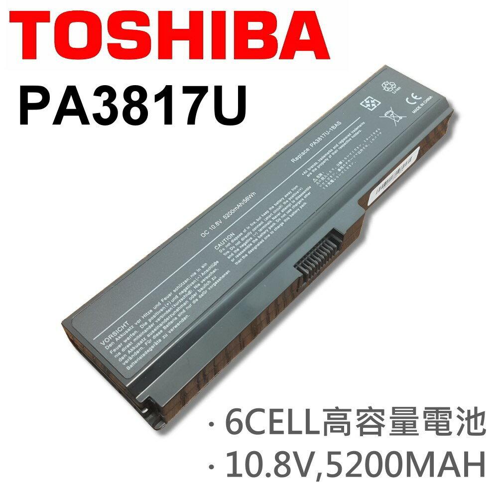 TOSHIBA PA3817U 日系電芯 電池 C665D C675 C675D PA3817U-1BRS PA3818U-1BAS PA3818U-1BRS PA3819U-1BAS PABAS230