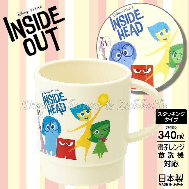 日本 Disney 腦筋急轉彎 可堆疊 漱口杯/水杯 340ml 《 正版 迪士尼 》★ 日本製 ★ 夢想家精品家飾