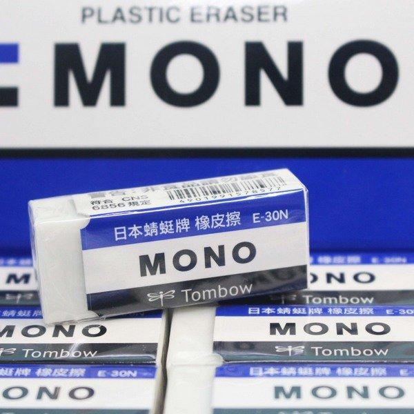 TOMBOW 蜻蜓牌橡皮擦 E-30N (小) / 一個入(定15) MONO橡皮擦 塑膠擦 日本原裝 1