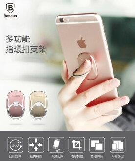 Baseus倍思 多功能指環支架 360度旋轉 手機支架/iphone7.iphone7 plus(玫瑰金賣場)