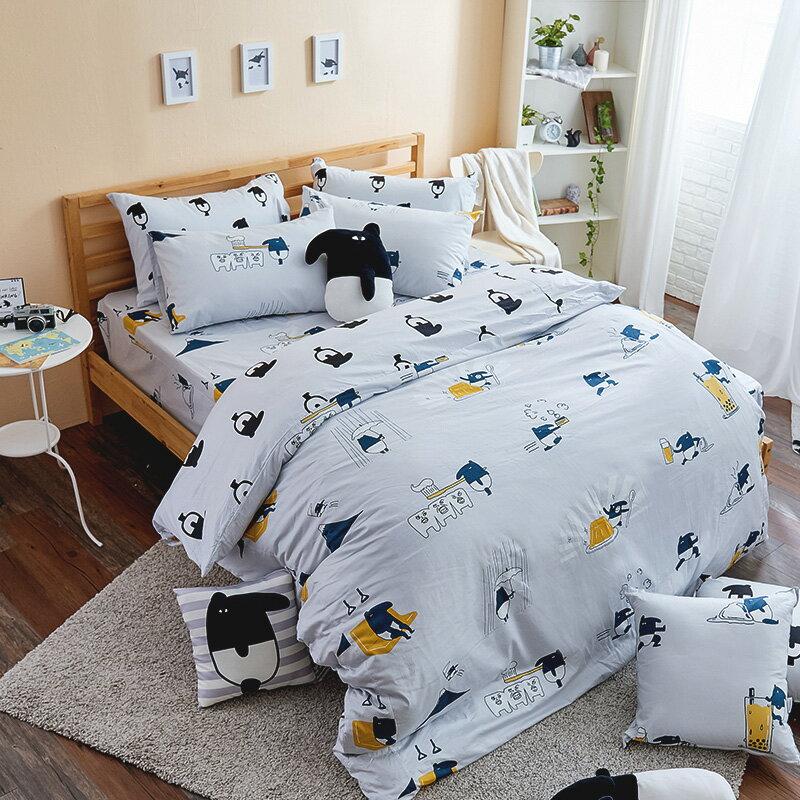 新品!床包 / 單人-100%精梳棉【馬來貘的悠閒時光】含一件枕套,獨家人氣插畫家聯名款,戀家小舖台灣製