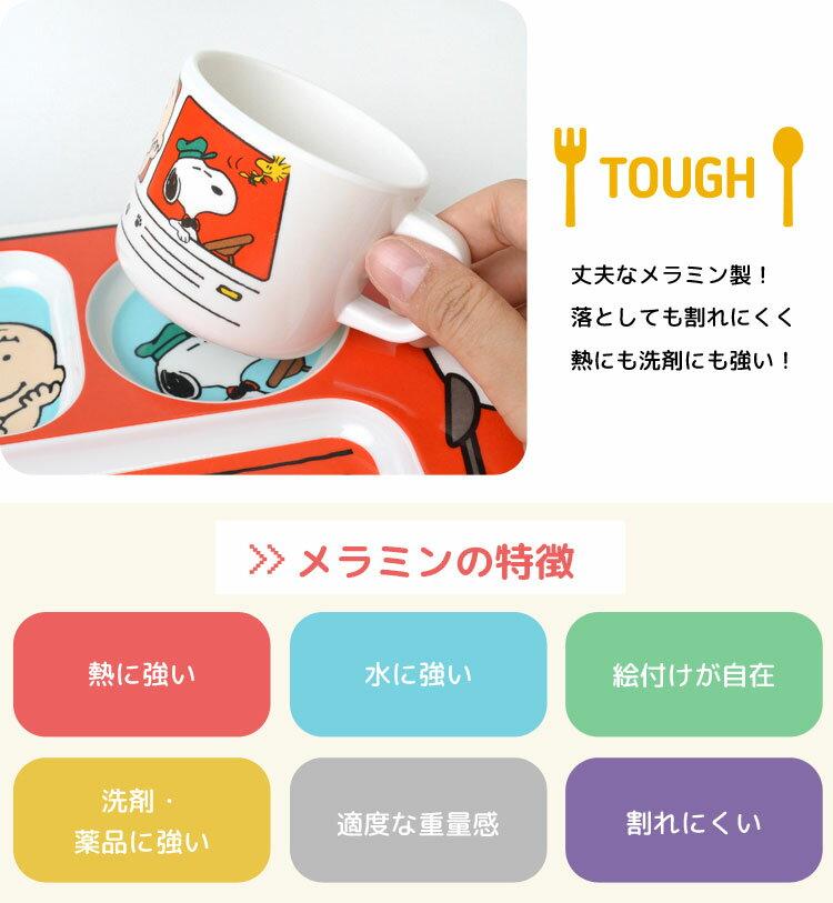 日本 Snoopy PEANUTS 史努比 兒童汽車造型餐盤組(盤子 / 杯子 / 湯匙 / 叉子) -日本必買 日本樂天代購(3566)。滿額免運 5