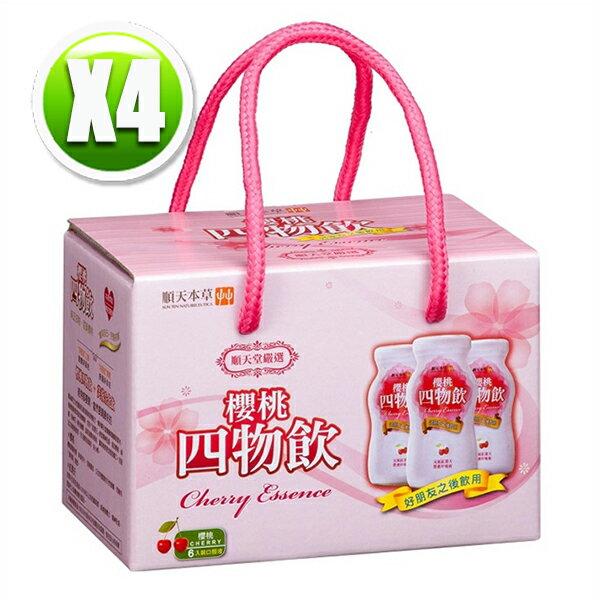 順天本草 櫻桃四物飲(6瓶/盒)x4