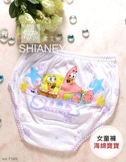 【席艾妮/SHIANEY】海綿寶寶女童褲 兩件一組-7105