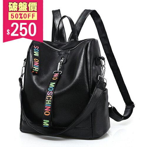 包飾衣院:後背包防水學院風彩色織帶手提包三用包包飾衣院P2106現貨(附發票)