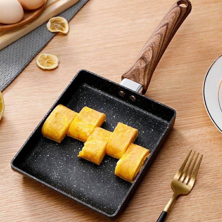 日式玉子燒方形迷你不黏鍋厚蛋燒麥飯石小煎鍋煎蛋家用平底早餐鍋 四季小屋
