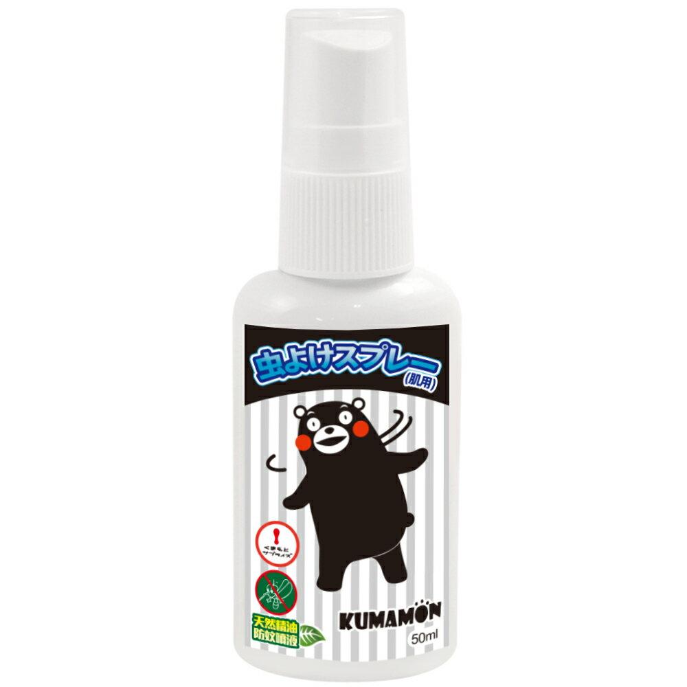 【618年中慶】Kumamon酷MA萌 台製檸檬香茅全效型防蚊液隨身瓶(50ml)(MI0252) 遠離登革熱