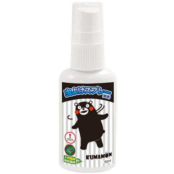 Kumamon酷MA萌 台製檸檬香茅全效型防蚊液隨身瓶(50ml)(MI0252)
