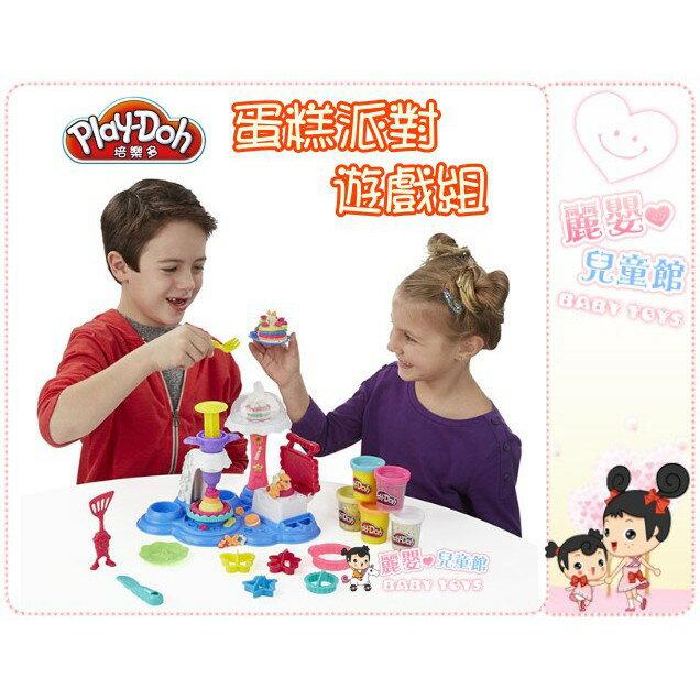 麗嬰兒童玩具館~培樂多Play-Doh創意DIY黏土-蛋糕派對遊戲組B3399