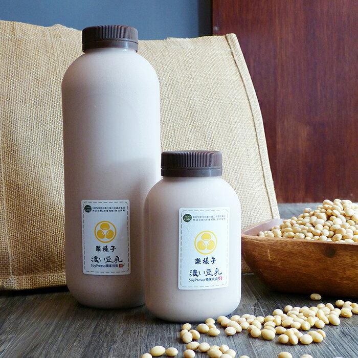 【漿樣子濃い豆乳】玫瑰豆乳(大瓶 / 960CC)→濃郁好喝的豆漿超級優惠! 0