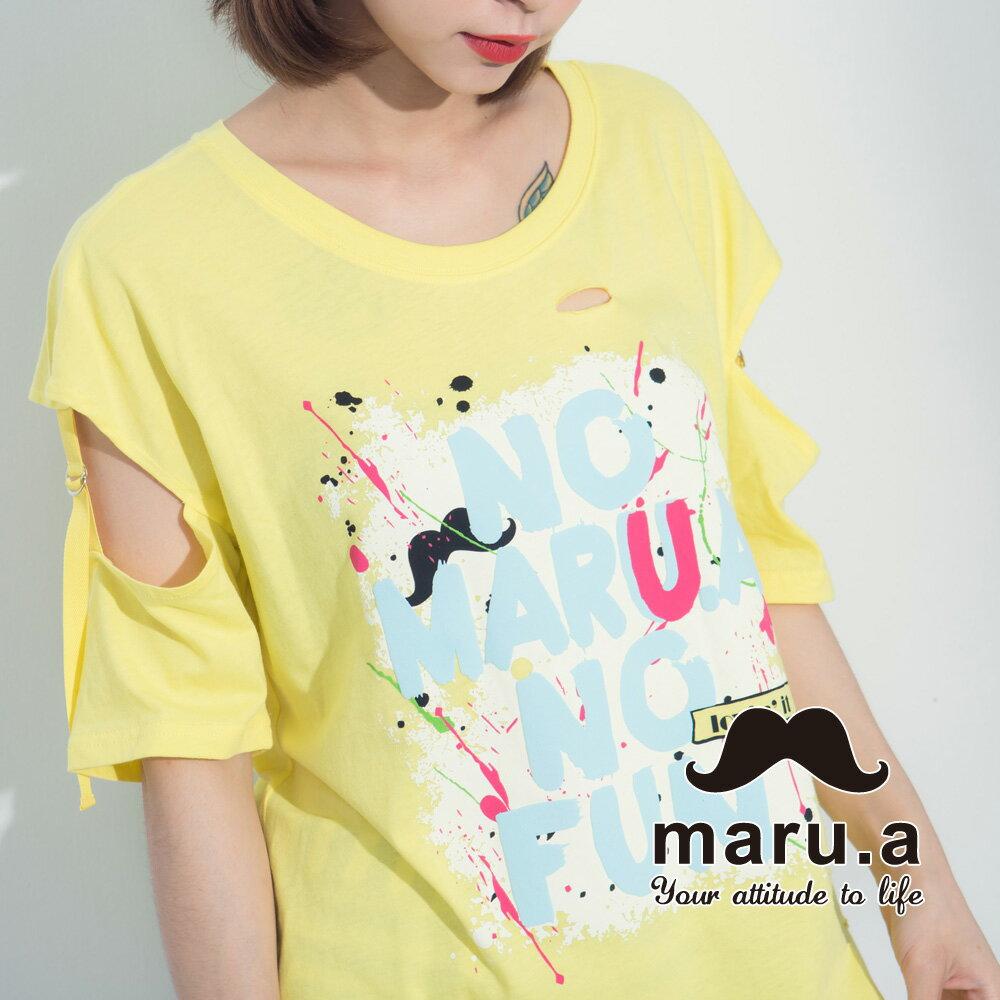 【maru.a】塗鴉風文字割破感T-shirt 8311220 1