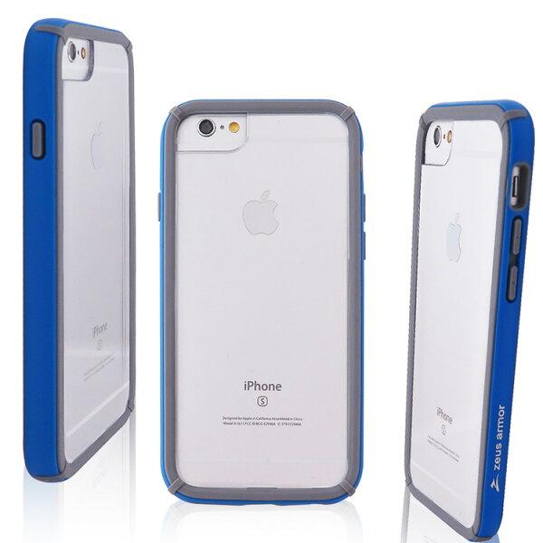 Miravivi:zeusarmor宙斯鎧甲波塞頓系列iPhone6PlusiPhone7PlusiPhone8Plus(5.5吋)共用耐撞擊雙料防摔殼_寶藍