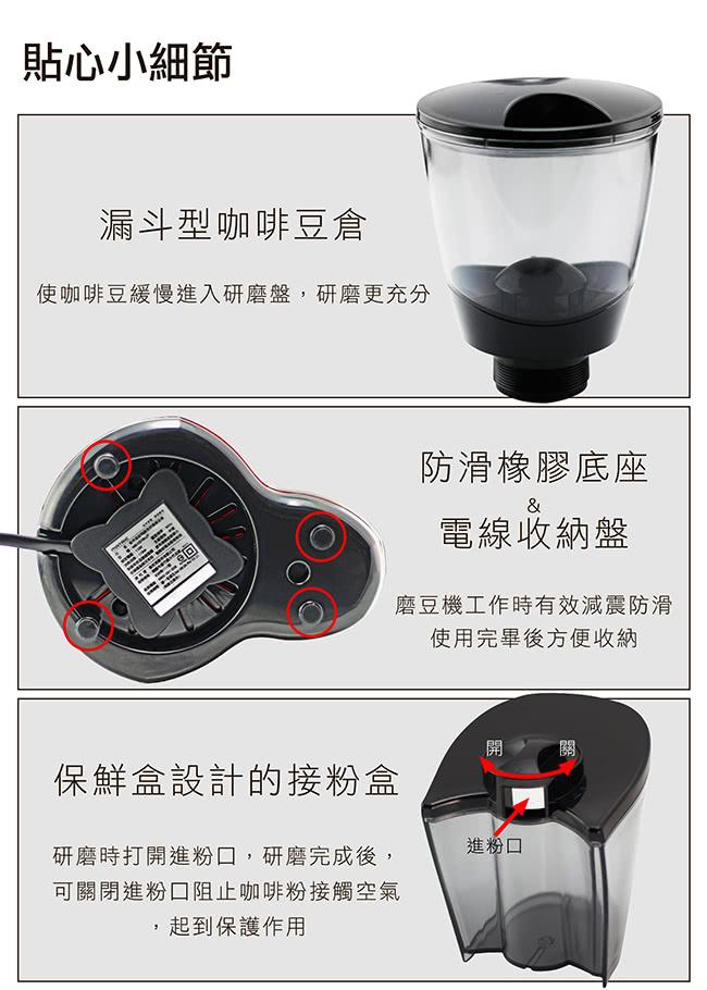 贈清潔刷【松木家電MATRIC磨盤式高效研磨磨豆機】美式咖啡機 蒸餾咖啡機 義式咖啡機 全自動咖啡機 咖啡壺 研磨咖啡機 奶泡機【AB329】 6