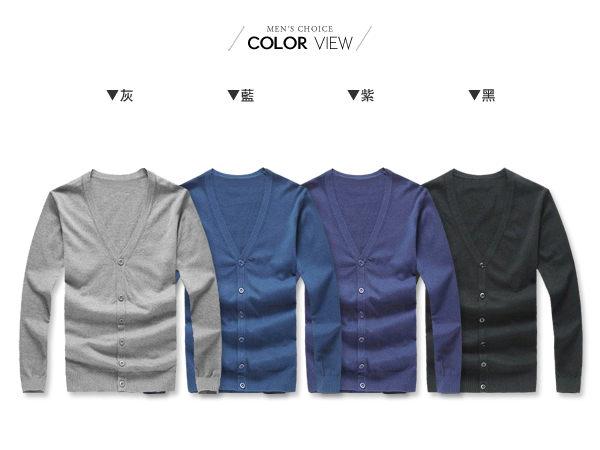 ☆BOY-2☆Best Choic【LL9015】素色開襟罩衫外套-4色  現+預 2