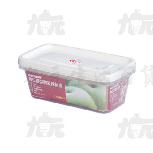 【九元生活百貨】聯府GIR-1600青松長型微波保鮮盒-2入GIR1600
