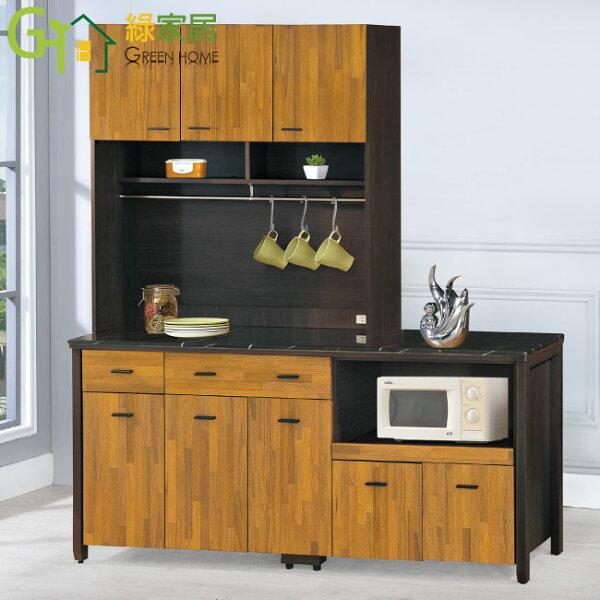 【綠家居】馬可時尚6尺雙色石面餐櫃收納櫃組合(二色可選+上+下座)