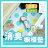 ORG《SD1577e》加長~可自由裁剪 防油防水防污 櫥櫃墊 廚櫃墊 衣櫃墊 抽屜墊 印花抗菌櫥櫃墊 防滑墊 防潮墊 0