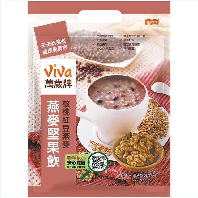 萬歲牌燕麥堅果飲--核桃紅豆燕麥(32gx10入)/包