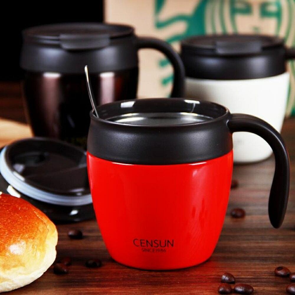 交換禮物不銹鋼雙層杯子保溫馬克杯帶蓋勺咖啡杯家用辦公茶杯男女水杯奶杯 聖誕狂歡