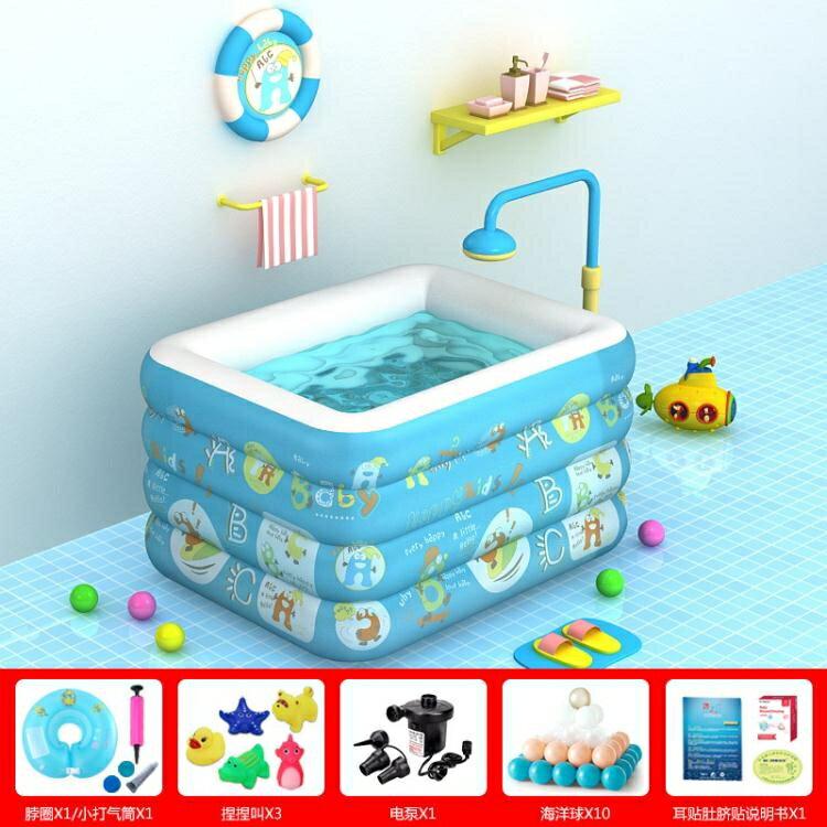 【八折下殺】泳池 嬰幼兒充氣游泳池家用加厚四層加高寶寶戲水池小孩兒童保溫洗澡池 閒庭美家