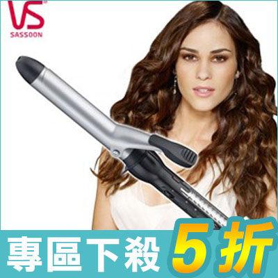 沙宣25毫米陶瓷捲髮夾VSCD220SW 電捲棒 離子夾 電棒捲【AF04044】 i-Style居家生活
