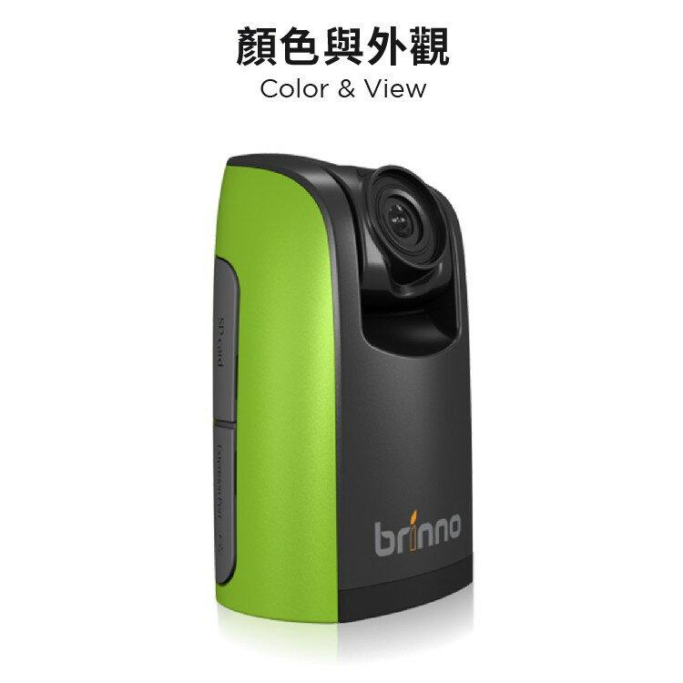 Brinno BCC100 縮時攝影 縮時攝影機 攝影機 工程紀錄 監視器 邑錡公司貨