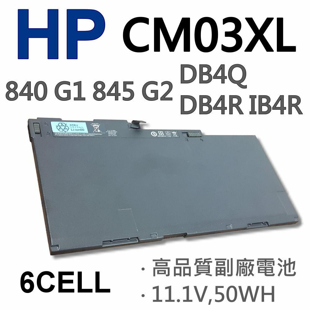 HP CM03XL 6芯 日系電芯 電池 716723-271 CM03 CM03XL CO06 CO06XL ZBOOK 14 HSTNN-DB4Q HSTNN-DB4R HSTNN-IB4R 84..