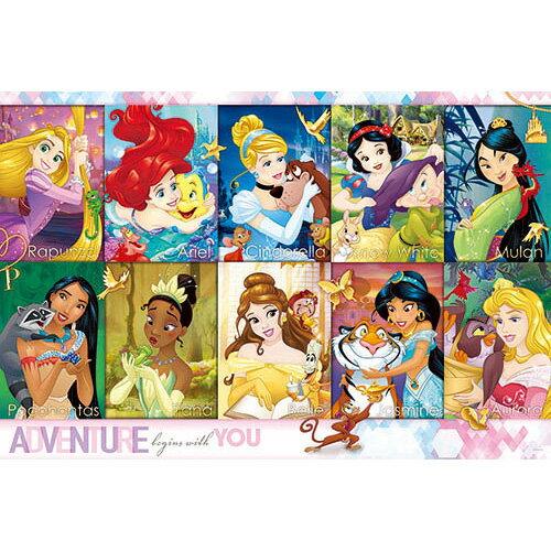 【P2 拼圖】Disney Princess公主與好朋友拼圖1000片 HPD01000-030