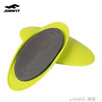 美容家電到普拉提滑行盤腹肌訓練滑墊健身器材美腿運動滑行板