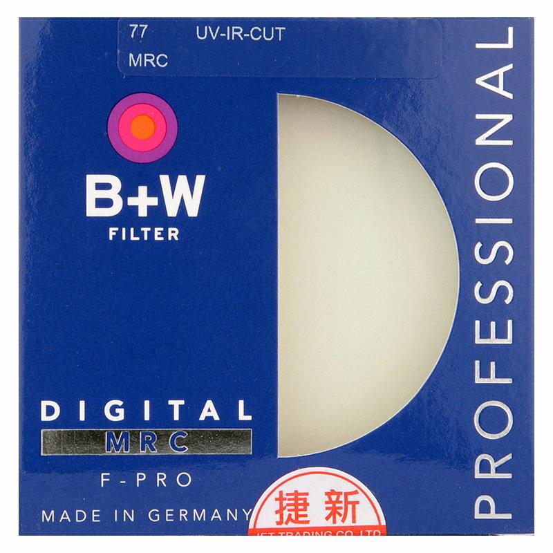 ~相機 ~ B W F~Pro 39mm 486 UV  IR cut MRC 紅外線濾鏡