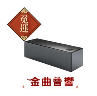 【金曲音響】SONY SRS-X99 高音質 NFC 藍牙揚聲器