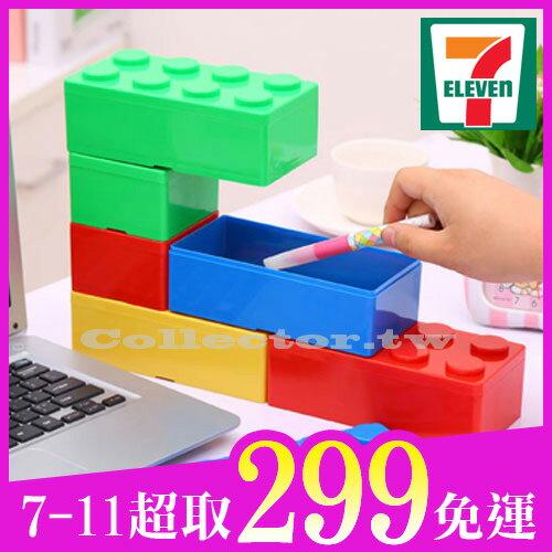 【7-11超取299免運】長方形積木造型可疊加收納盒任意組裝搭配收納盒辦公書桌文具收納盒