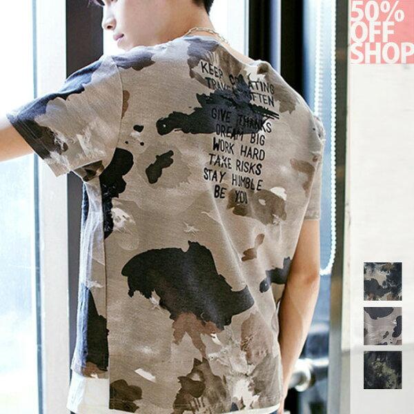 50%OFFSHOP新品男式t恤圓領迷彩印花破洞寬鬆短袖T-SHIRT衣(3色)(M-XXL)【BA035894C】