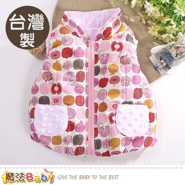 嬰幼兒外套 台灣製秋冬保暖鋪棉背心外套 魔法Baby~b0215