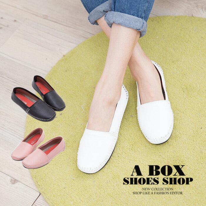 格子舖*【ANDP516】*限時免運*MIT台灣製 時尚簡單車線設計素面皮革 舒適圓頭包鞋豆豆底 3色