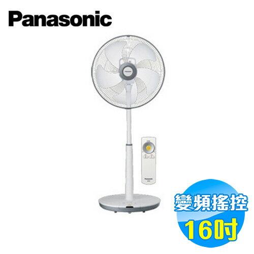 【滿3千,15%點數回饋(1%=1元)】國際Panasonic16吋DC直流變頻微電腦溫控電風扇F-S16DMD