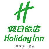 台北假日飯店