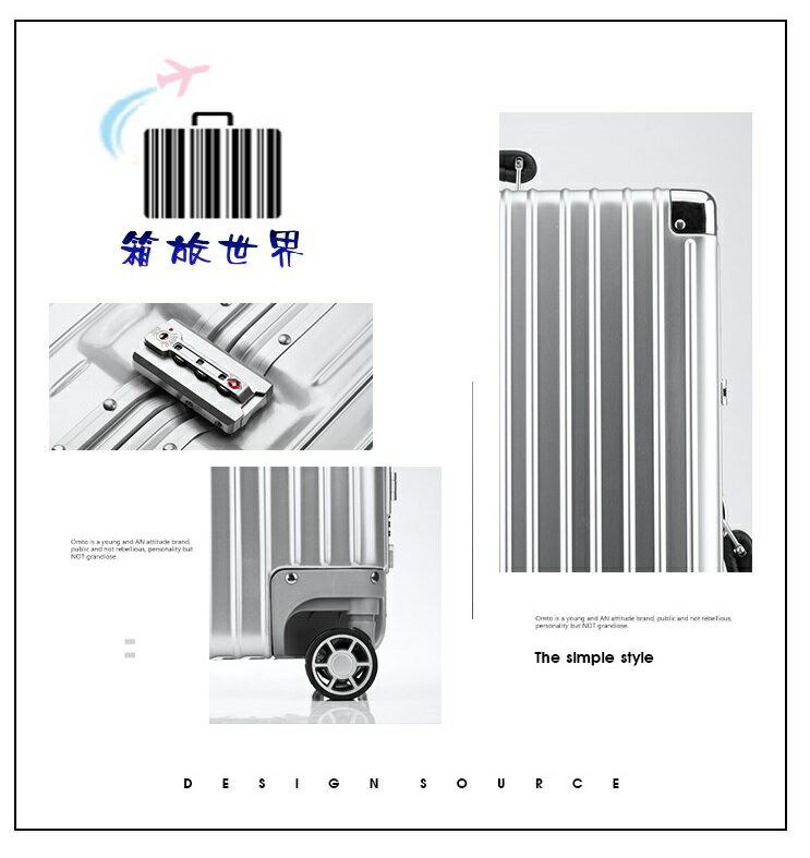 《箱旅世界》BoxTrip 20吋復古、懷舊防刮登機箱 行李箱 旅行箱 鋁框箱 1