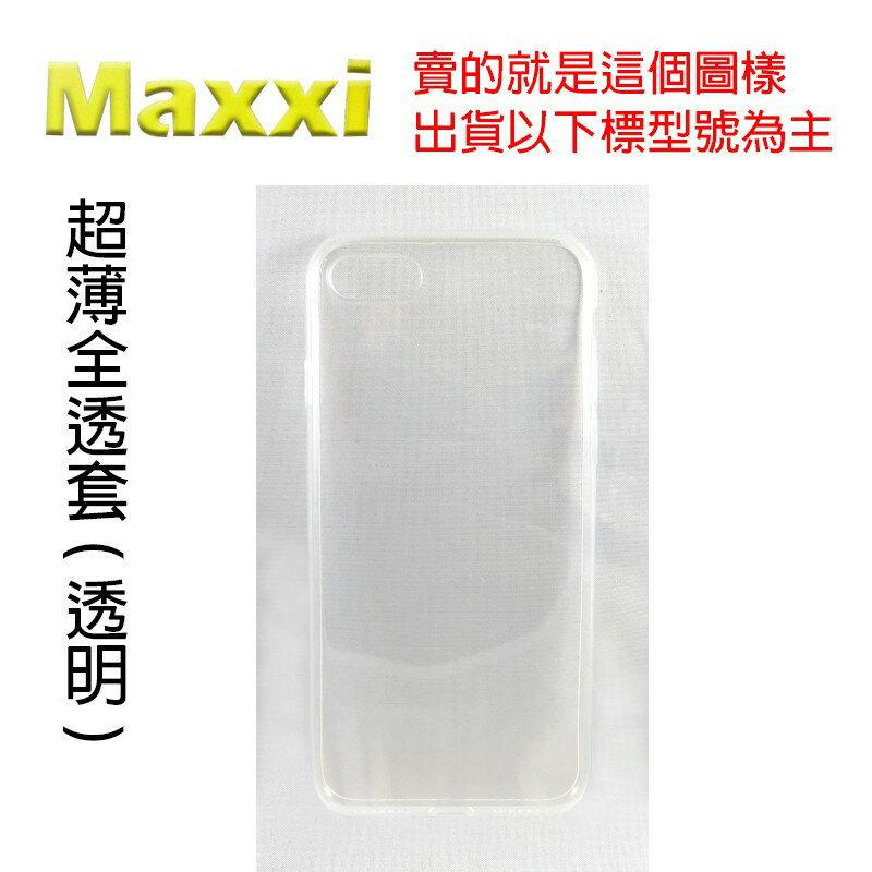 扛壩子超薄透明軟殼ZenFone 4 Pro ZS551KL超薄 透明 軟殼 防摔 矽膠套 手機殼 清水套保護套全包
