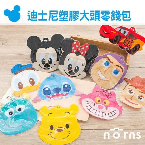 NORNS【迪士尼塑膠大頭零錢包吊飾】米老鼠米奇米妮維尼玩具總動員