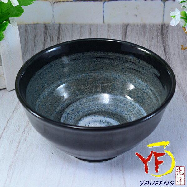 ★堯峰陶瓷★餐桌系列 日本美濃燒 風雲系列4.75吋 碗 飯碗 日式料理